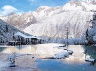四川王朗自然保护区 白马藏族部落 中国绸都双汽三日游[川西旅游]