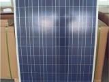 深圳市工厂定制低价太阳能电池板