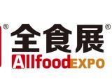 2021第二十二届中国糖果零食展暨高端食品展