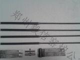 1700/1800型硅钼棒、高温加热元件