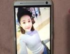 999出售HTC one max 8160