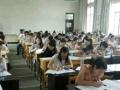 西安交通大学成人高考