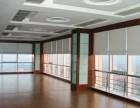 东城和平里附近定做公司窗帘 定做家庭窗帘