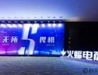 武汉商业摄活动会议拍摄晚会活动拍摄