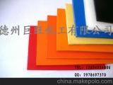 高密度聚乙烯衬板PE板材 抗压耐磨超高分子量聚乙烯板材