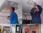 水电维修与室内粉刷,水管,电路,灯具,墙面翘皮维修