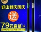 荆州礼品电子烟哪里买?
