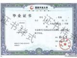 上海开放大学航空学院