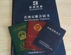 闵行区浦江附近代理记账报税跑税务核税种申请发票徐会计一条龙