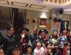 郑州家庭聚会公司团建的较好去处!