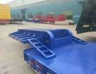 专业定做13米挖掘机购机板运输车