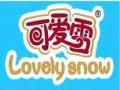 可爱雪意式冰淇淋利润多少?可爱雪意式冰淇淋市场前景怎么样?