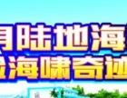 好消息 好消息 奥悦水世界 全新开业 门票特惠