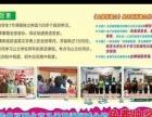 北京马承英语阿城分校