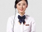 欢迎访问郑州格力空调各中心售后服务维修电话