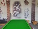 北京二手台球桌出售 台球桌换台泥 拆装台球桌 维修 篮球架