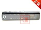 正品先科录音笔G30 4G 棒棒 一键录音 声控微型 学习会议淘