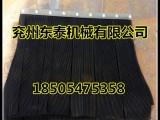 高温机械输送设备防尘帘,供应25cm宽橡胶挡尘帘,密封降尘