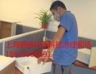 上海专业空气治理,空气检测,幼儿园空气治理