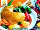 重庆咖喱饭外卖加盟培训