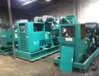 发电机发电机回收,苏州发电机组回收公司 昆山大宇发电机回收