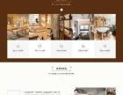 巢湖网站建设、百度推广、微信公众号