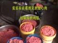 自己公司自制天然狗粮不添加任何防腐剂也可代加工狗粮