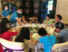 深圳龙岗有没有承包酒席龙岗承包工厂年会员工聚餐年会