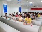 重庆观音桥 江北 渝北室内设计培训学校哪里好