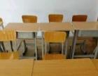 八成新学习桌椅