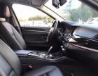 宝马 5系 2014款 525Li 领先型
