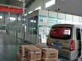 面包车搬家拉货接送人出租