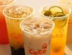 全国招商,coco奶茶,益?#28907;?#21152;盟