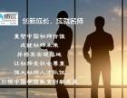 师讯 推动中国幼师的成长