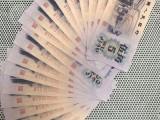 青岛回收金银币 青岛回收连体钞 青岛回收银元