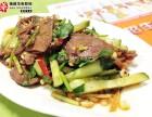 泉州晋江牛肉小吃培训