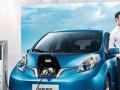 奇瑞电动汽车eq。小蚂蚁,启辰网约车。新能源专营