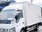 福临门搬家-中小型搬家搬场居民公司搬家价格低服务好
