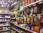 沈河区大南附近热卖超市出兑