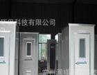 供应常州 江阴 张家港广场 建筑工地移动厕所租赁