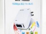 厂家批发 150M便携 移动wifi 无线aP无线中继 无线路由
