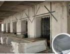威海混凝土切割,墙体切割开门洞,楼板切割,地面切割