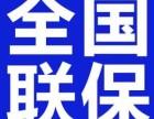 杭州热线~萧山区海尔维修-(总部各中心)售后服务网站电话欢迎