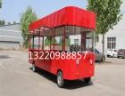 电动四轮移动餐车 中巴士流动售货车多功能 小吃车
