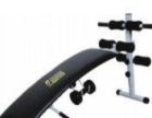 跑步机、健身器材批发零售