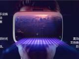 即视互动VR主题游乐馆怎么加盟/VR主题游乐馆加盟费是多少