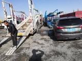 新疆乌鲁木齐到郑州私家车辆托运,