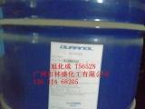 T-5652N日本旭化成DURANOL聚碳酸酯二醇PCDL