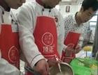 学做韩国年糕 脆皮玉米