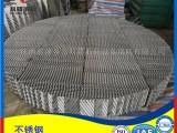 萍乡科隆供应环保脱硫填料125Y和250Y孔板波纹规整填料